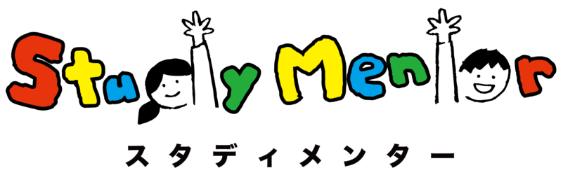 子どものための教育支援情報サイト|スタディメンター